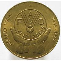 Словения 5 толаров 1995 ФАО (2-376) распродажа коллекции
