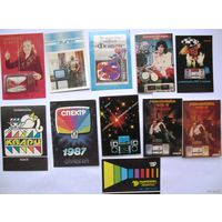 "Календарики ""Телевизоры и другая электроника"", 1978 - 1989 (см. описание)"