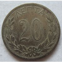 Греция 20 лепт 1894
