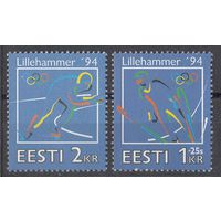 Эстония зимняя олимпиада 1994г.