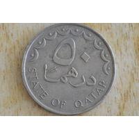 Катар 50 дирхамов 1981