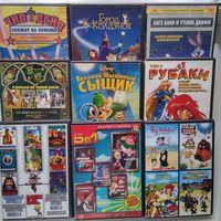 DVD диски с мультфильмами, цена за лот (лот 7)