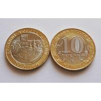 10 рублей 2017 года. Олонец