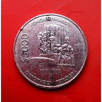 86-01 Мексика, 5000 песо 1988 г. 50 лет с момента национализации нефтяной промышленности. Единственное предложение монеты данного вида на АУ