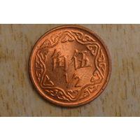 Тайвань 1/2 доллара
