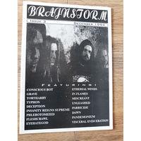 Журнал BRAINSTORM