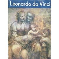 LEONARDO da VINCI - ЖИВОПИСЬ - 1975