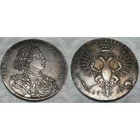 1 рубль 1707 год Петр I Копия