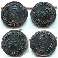 Редкость!!! 2 копейки 1779 КМ Сибирская монета!!! Маловес 9, 79 гр.!!! Замечательное редчайшее состояние AU++>UNC!!! Ещё видны остатки штемпельного блеска!!!
