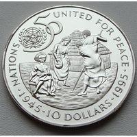 """Намибия. 10 долларов  1995 год  KM#9a   """"50 лет Организации Объединенных Наций"""""""