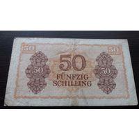 Австрия 50 шиллингов 1944 Советская оккупация