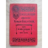 1895. Книга на немецком