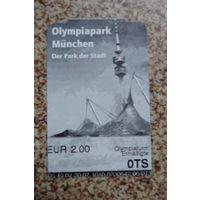 Билет. Олимпийская башня. Мюнхен