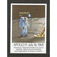 Лесото 1987 Космос