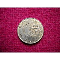 Сан-Марино 200 лир 1992 г. 500 лет открытия Колумбом Америки