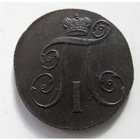 2 копейки 1788 КМ колыванская монета Павел I исключительное качество отличный прочекан деталей.