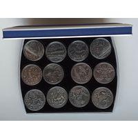 Знаки зодиака 1 рубль 2015 Ni Футляр для 12 монет с капсулами 45.00 mm