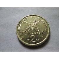 2 драхмы, Греция 1986 г.