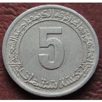 4082:  5 сантимов 1974 Алжир - ФАО