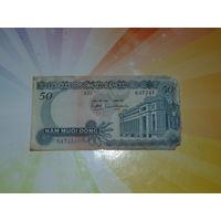 Юж. вьетнам 50 донг 1970г.