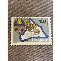 Уругвай 1977. Развитие растениеводства и животноводства