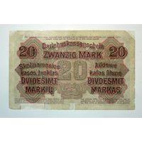 Ковно (Каунас), Немецкая оккупация,20 марок, 1918 г. P-R13 Снижение цены.