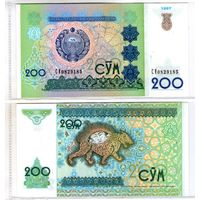 Узбекистан 200 сум 1997 года