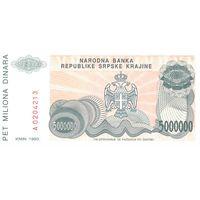 Республика Сербская Краина, 5 миллионов динаров, 1993 г. UNC. Не частые!