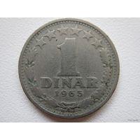 1 динар 1965 (Югославия)