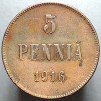 5 пенни 1915, aUNC, Отличная! С 1 Рубля! (2)
