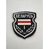 Шеврон РБ 92-95 1