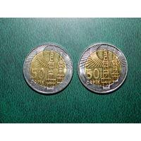 Азербайджан 50 гяпик цена за монету