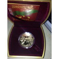 Беларусь - Китай. 15 лет дипломатических отношений