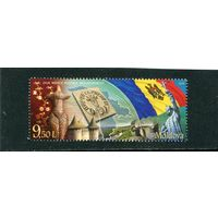 Молдавия 2018. День почтовой марки