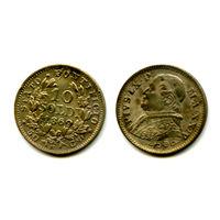 Ватикан 10 сольди (50 чентезимо) 1869R КМ 1383,1, Пий IX, серебро состояние