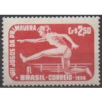 Весенние игры - 1956