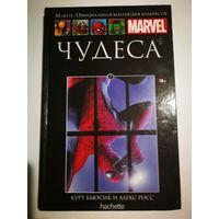 """Комикс Marvel. Том 7 """"Чудеса"""" Человек Паук"""