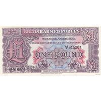 Британская армия 1 фунт 1985 (2 серия) (ПРЕСС)