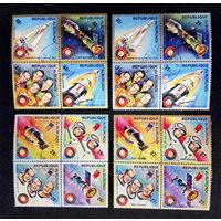 Бурунди 1975 г. Космос. Союз - Апполон, полная серия из 16 марок в 4-х квартблоках #0205-K1P17