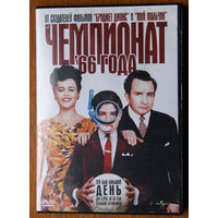 Чемпионат 66 года DVD9