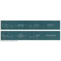 Спичечные этикетки. Сувенирная лента.Номер по каталогу Голубцова - 225