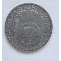 Венгрия 20 филлеров, 1926 3-11-7