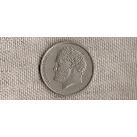 Греция 10 драхм 1978