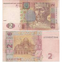 W: Украина 2 гривны 2005 / АК 9097506