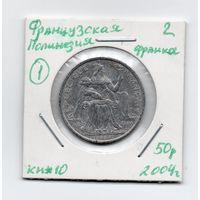 Французская Полинезия 2 франка 2004 год - 1