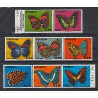 Парагвай Бабочки 1976 год чистая полная серия из 8-ми марок
