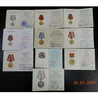 Удостоверения к юбилейным медалям СССР 10 шт.