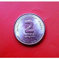 82-09 Израиль, 2 новых шекеля 2008 г. Единственное предложение монеты данного года на АУ