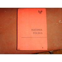 Польская книга.кухня 1966г.