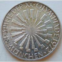 17. Германия 10 марок 1972 год, серебро*